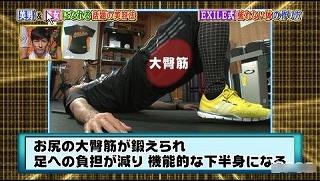 teruyuki yoshida4