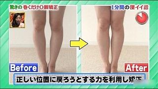 yamamotoshiki okyaku5