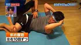 s-miyasako diet4