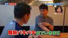 s-miyasako diet1