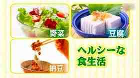 s-miyasako diet7