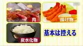 s-miyasako diet6