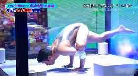 s-hot yoga6