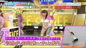 ritsuko tanaka yoga1