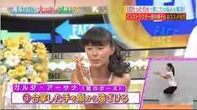ritsuko tanaka yoga6