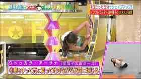 ritsuko tanaka yoga3