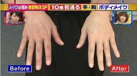 takako oohashi bodymake5