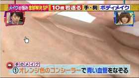 takako oohashi bodymake2