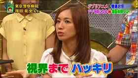 s-akifumi sawada exercise5