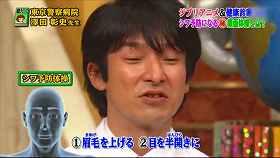 s-akifumi sawada exercise3