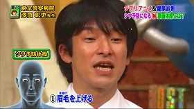 s-akifumi sawada exercise2