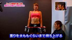 s-hitomi nishina diet94