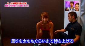s-hitomi nishina diet93