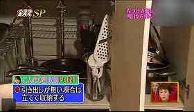 s-konmari kitchen23