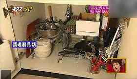 s-konmari kitchen28