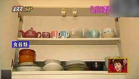 s-konmari kitchen27