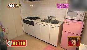 s-konmari kitchen26