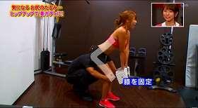 s-hitomi nishina diet24