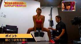 s-hitomi nishina diet23