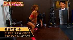 s-hitomi nishina diet22