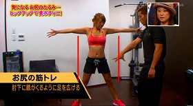 s-hitomi nishina diet21