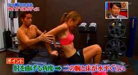 s-hitomi nishina diet31