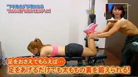 hitomi nishina leg exercise5