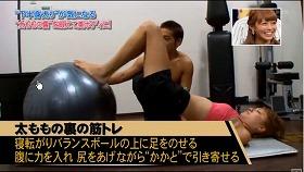 hitomi nishina leg exercise2