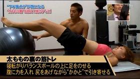 hitomi nishina leg exercise4