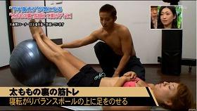 hitomi nishina leg exercise1