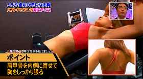 s-hitomi nishina diet991