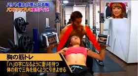 s-hitomi nishina diet99