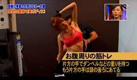 s-hitomi nishina diet995