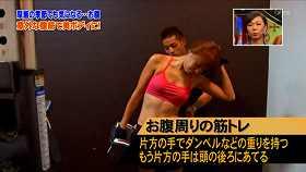 s-hitomi nishina diet994