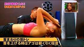 s-hitomi nishina diet998