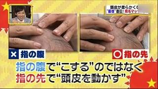 s-itabashiki1.jpg