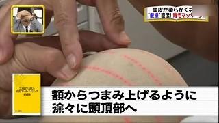 s-itabashiki3.jpg