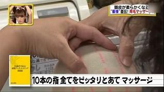 s-itabashiki9.jpg