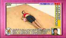 s-kotsubanmakura3_20130818075939414.jpg