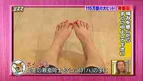 s-kotsubanmakura6_201308180801139c3.jpg