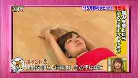 s-kotsubanmakura7_2013081808011275b.jpg