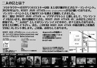 fc2blog_20130927230025580.jpg
