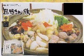 熊野地鶏鍋