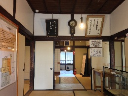 啄木の家~室内2