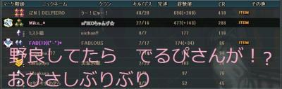 2012-07-04+16-37-171_convert_20120704184000.jpg