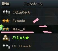 2012-03-22 16-01-00