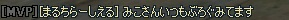 2012-09-01 09-09-17