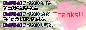 2012-12-01 19-38-41