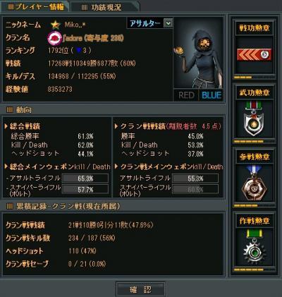 mikotop_convert_20120526093901.jpg