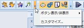 CommandBar1